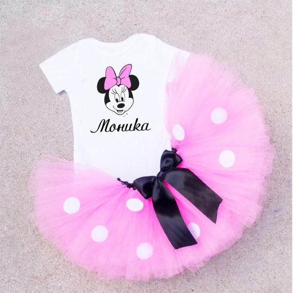 Туту комплект в розово с черна панделка и надпис име