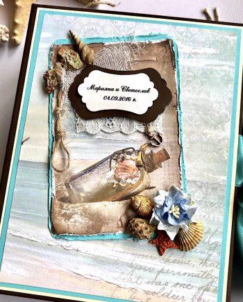 Прекрасен албум за запазване на спомените от Вашия щастлив ден