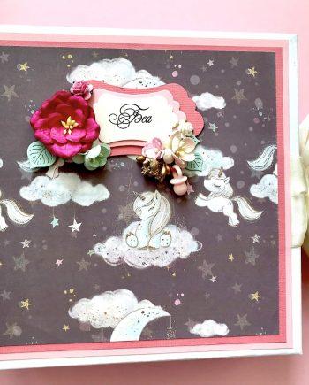 Прекрасен албум дневник за Вашата любима принцеса
