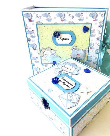 Прекрасен комплект за първата годинка на Вашето бебе