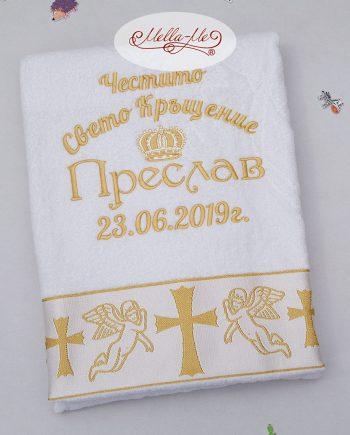 Бродирана хавлия за кръщене с бордюр от кръстове