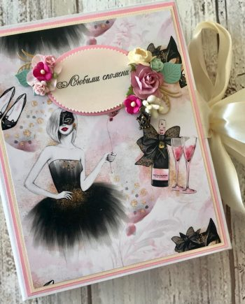 Албум за моминско парти Спомени
