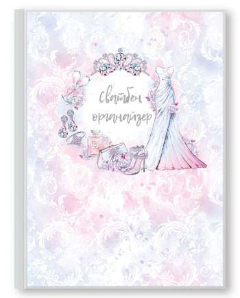 Луксозен сватбен органайзер RICH GIRL – 1