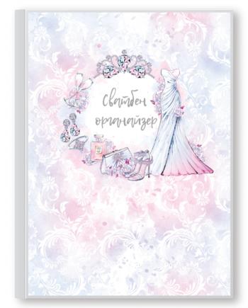 Луксозен сватбен органайзер RICH GIRL - 1