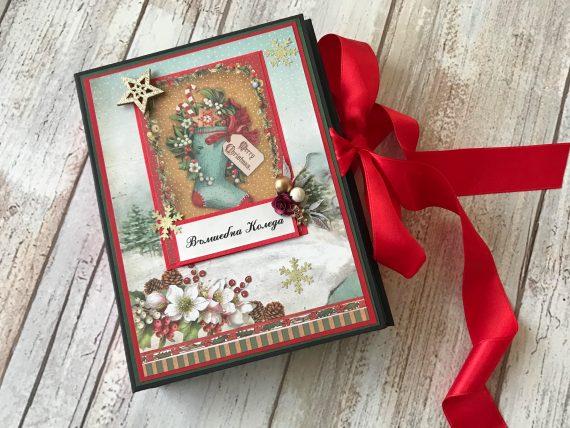 Коледен албум тип папка за около 60 снимки