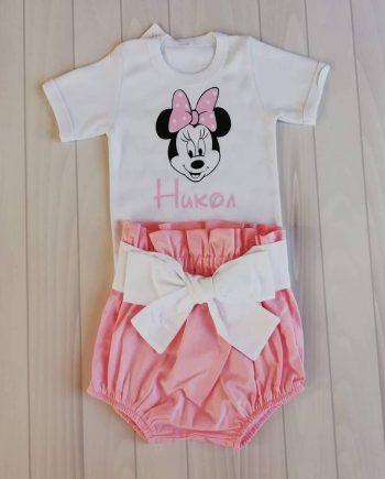 Персонализиран комплект бяло боди и розово панталонче с картинка Мини Маус
