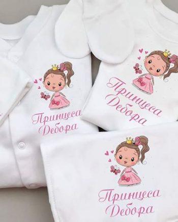 Бебешки комплект за новородено момиченце в бял цвят с апликация принцеса