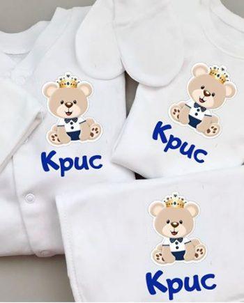 Бебешки комплект за новородено момченце в бял цвят с апликация Мече