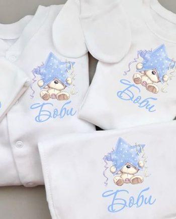 Бебешки комплект в бял цвят с апликация Звездичка с мечо