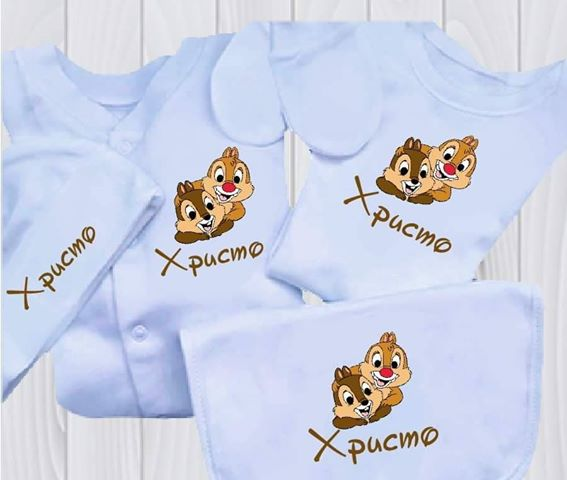 Бебешки комплект за новородено с апликация Чип и Дел