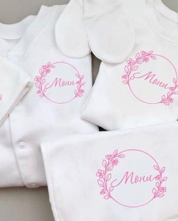 Бебешки комплект за новородено с апликация нежни цветя