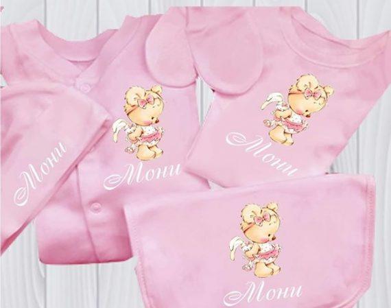 Бебешки комплект за новородено с апликация Мечо с панделка