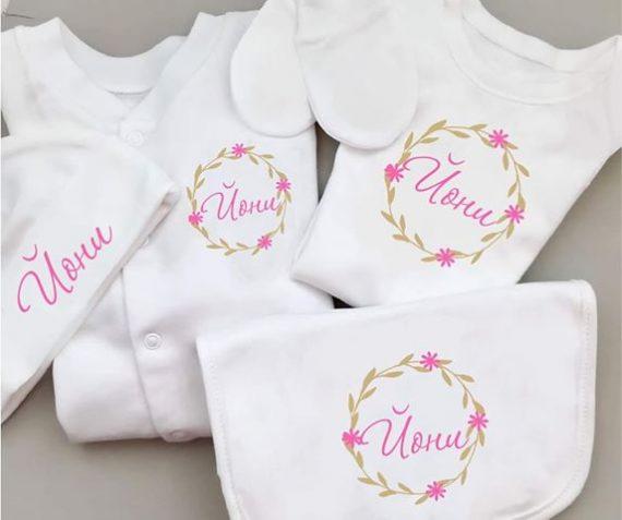 Бебешки комплект за новородено с апликация Венец от цветя