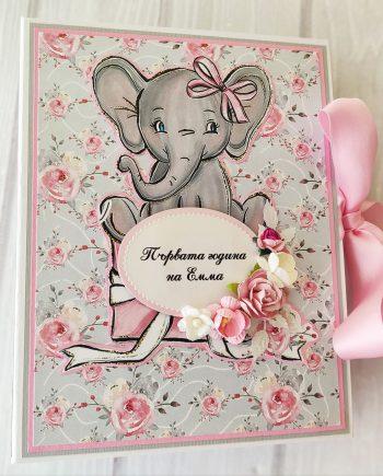 Албум бебешки дневник в нежни цветове със слонче