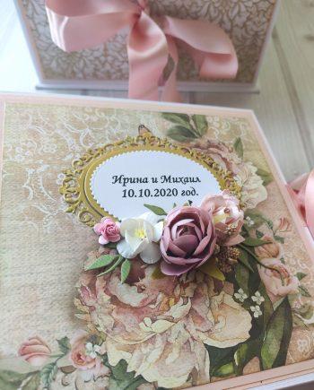 Луксозен сватбен подаръчен комплект