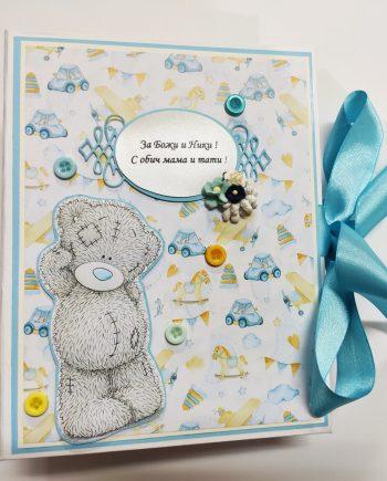 Вълшебен бебешки дневник с мечо за момче