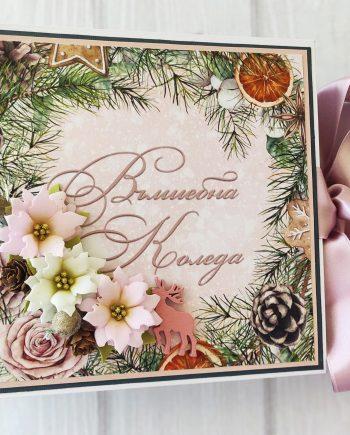 Коледен албум с ръчно изработени звезди