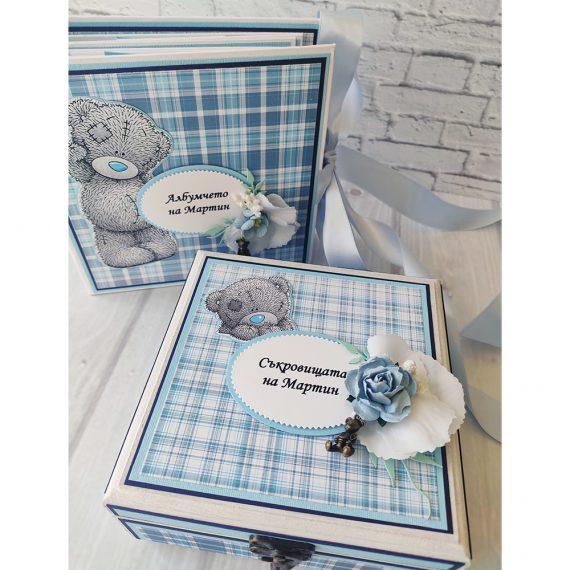 Комплект бебешки дневник и бебешки съкровища
