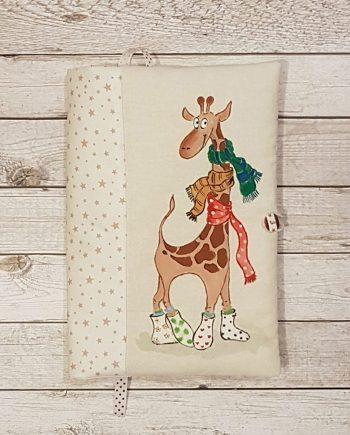 """Рисувана подвързия за книга """"Веселия жираф"""""""